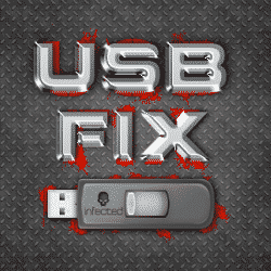 logo-usbfix-250x250
