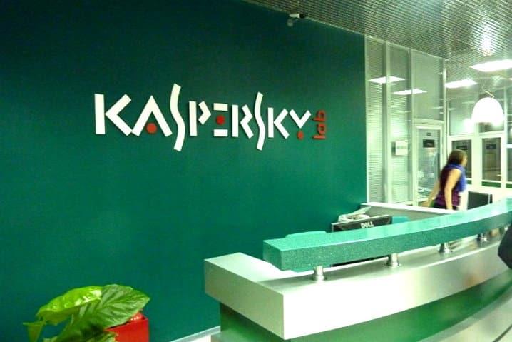 Defiéndete del ransomware con la herramienta gratuita de Kaspersky: Kaspersky Anti-Ransomware