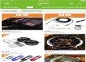 Geek - Comprar con inteligencia imagen 1 Thumbnail
