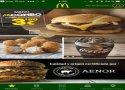 McDonald's España - Ofertas cerca de ti imagen 1 Thumbnail