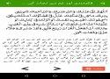 Islam 360 imagen 7 Thumbnail