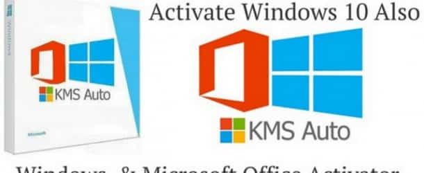 KMSAuto Net Activador para Windows 10 y Office-2019