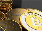 Le Bitcoin à la baisse après le rejet par la SEC d'un fond d'investissement Bitcoin