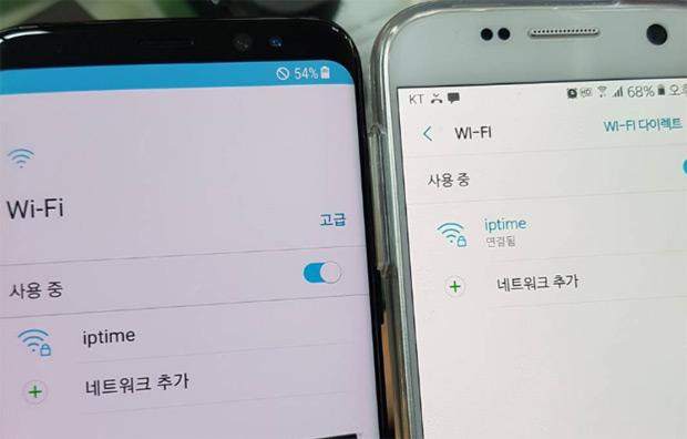 Galaxy S8 : une mise à jour pour les écrans rouges voire un échange Samsung, Galaxy S8
