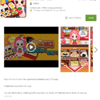 judy un malware pour de la fraude au clic present sur le google play store 200x200 - Judy : un malware pour de la fraude au clic diffusé sur le Google Play Store