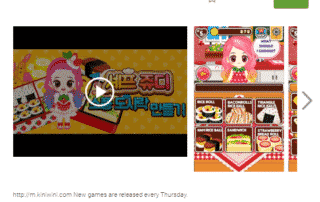 Judy : un malware pour de la fraude au clic diffusé sur le Google Play Store [MAJ]