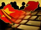 La Chine reste le plus grand marché pour l'e-commerce E-commerce