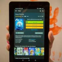 L'app store d'Amazon compromet la sécurité d'Android