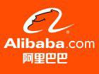 Alibaba va ouvrir des datacenters en Inde et Indonésie - 2017 - 2018