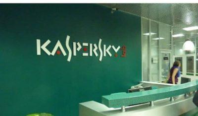 Concurrence : attaqué par Kaspersky, Microsoft estime respecter les lois - 2017 - 2018