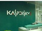 Concurrence : Kaspersky attaque Microsoft devant la Commission européenne - 2017 - 2018