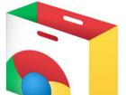 google propose de nouveaux outils de securite pour g suite - Google propose de nouveaux outils de sécurité pour G Suite