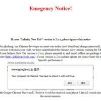 google chrome gare aux extensions malveillantes 200x200 - Google lance un programme d'extensions natives pour Gmail