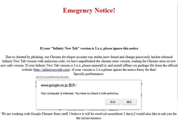 google chrome gare aux extensions malveillantes - Google Chrome : gare aux extensions malveillantes
