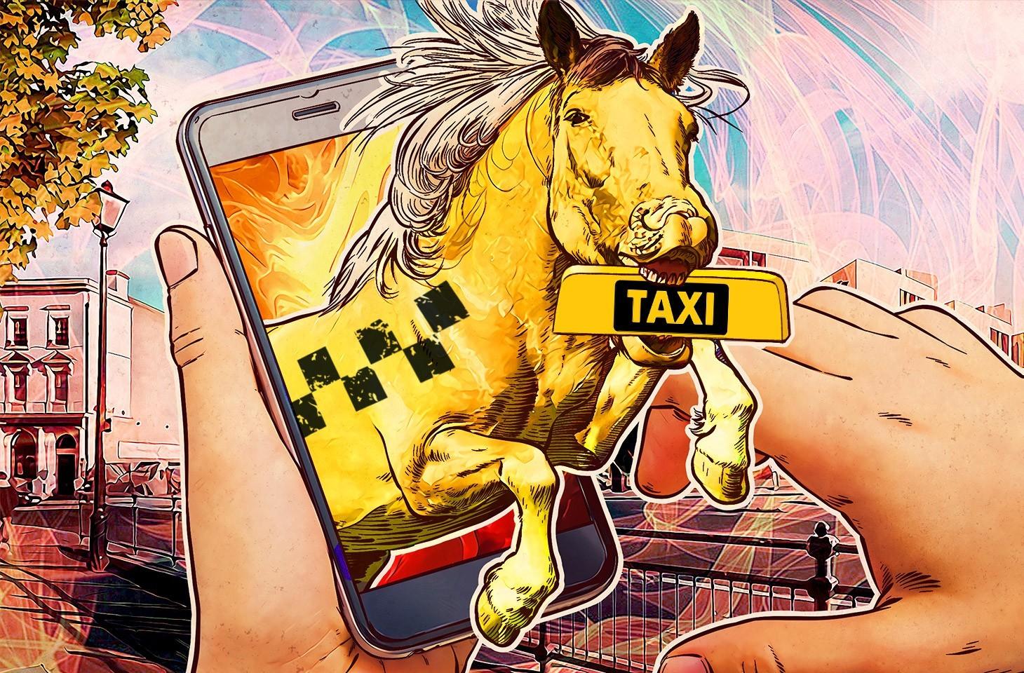 kaspersky les chevaux de troie sur les applications de reservation de taxi font leur arrivee - Kaspersky: Les chevaux de Troie sur les applications de réservation de taxi font leur arrivée