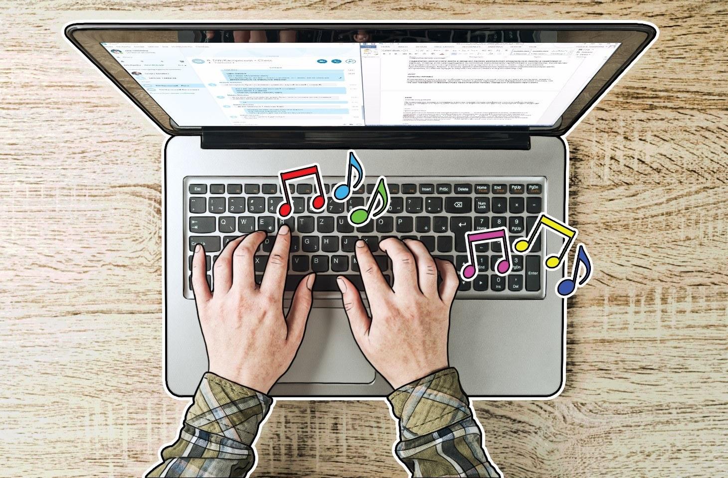 kaspersky nutilisez pas votre clavier pendant que vous skypez - Kaspersky: N'utilisez pas votre clavier pendant que vous skypez