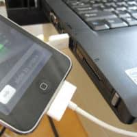 lipod mort il est temps de tuer itunes egalement 200x200 - iTunes : une marque à l'agonie ?